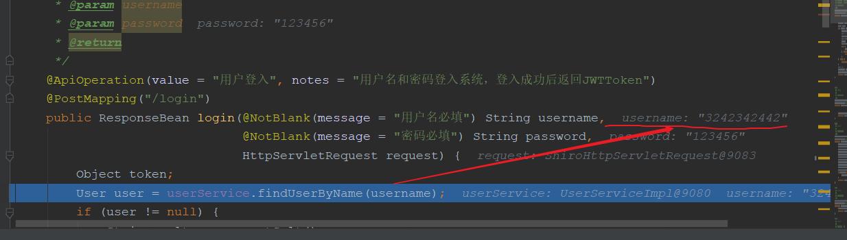 SpringBoot服务端添加 防止XSS攻击功能.