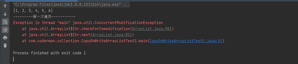 ConcurrentModificationException产生和CopyOnWriteArrayList 迭代数据过期问题